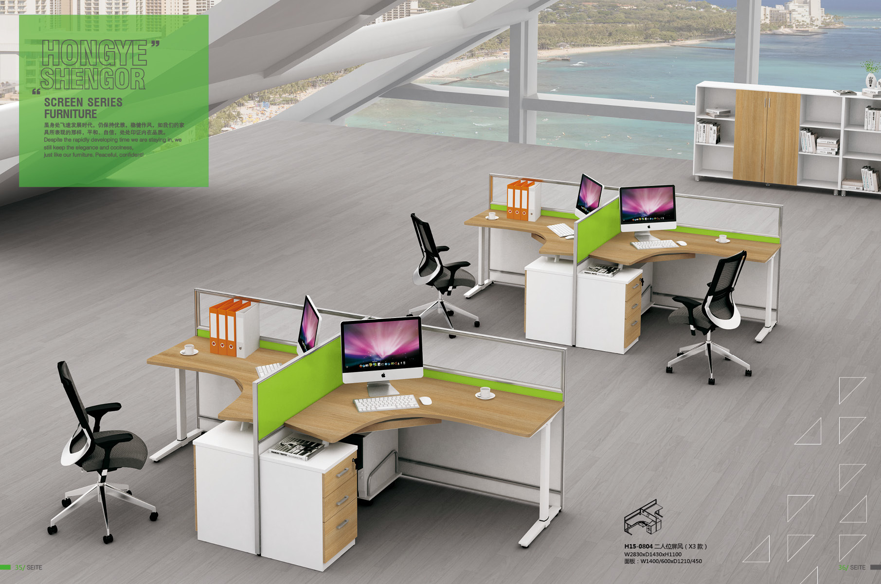 China New Modern Office Combination Workstation With File Cabinet (H15 0804)
