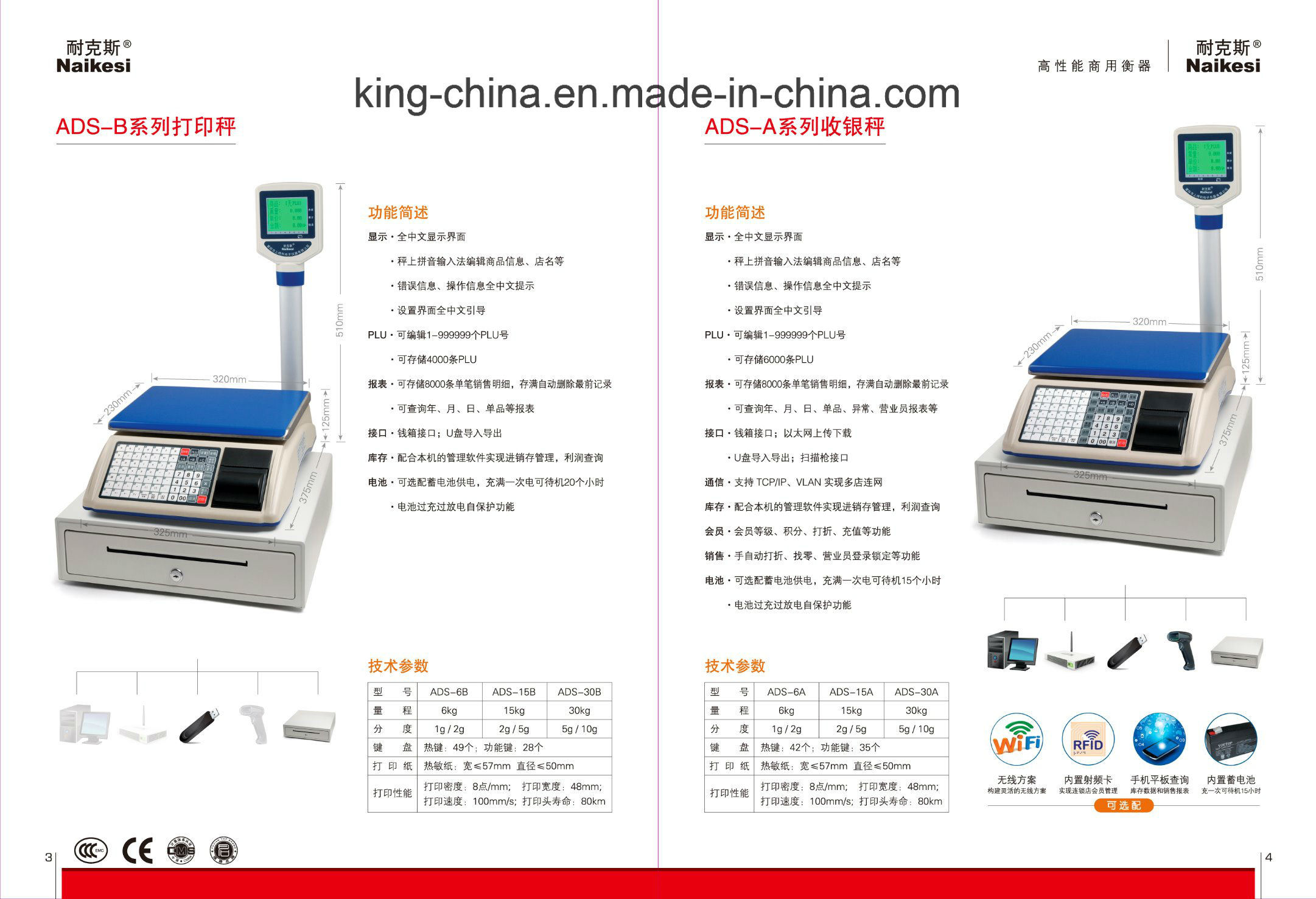 Color Screen LCD Digital Barcode Label Scale for Supermarket Superstore pictures & photos