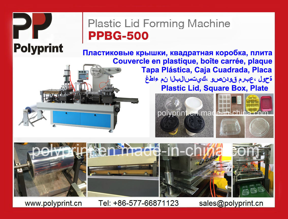Paper Cup Plastic Lid Forming/Making Machine Thermoforming Machine
