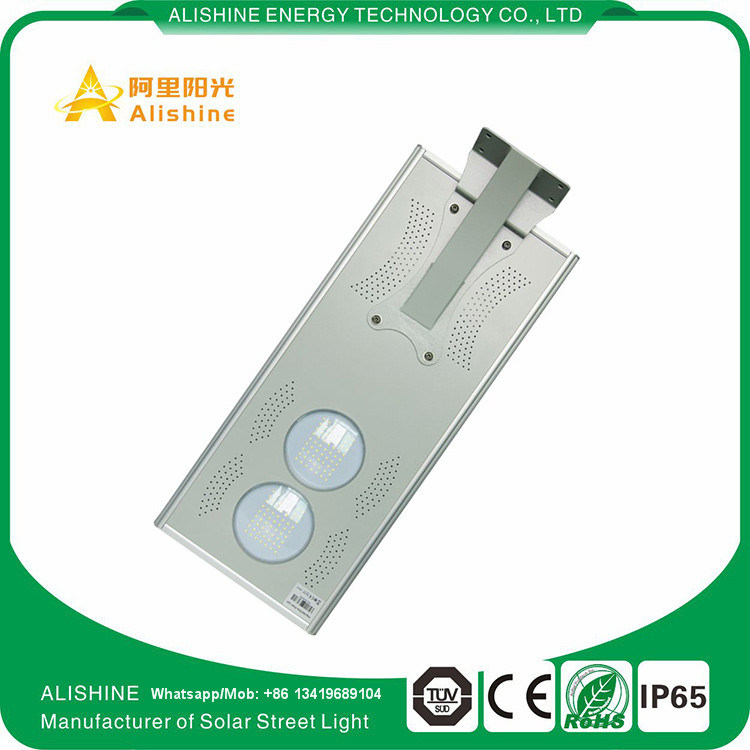 China 25W Integrated LED Solar Street Light with Microwave