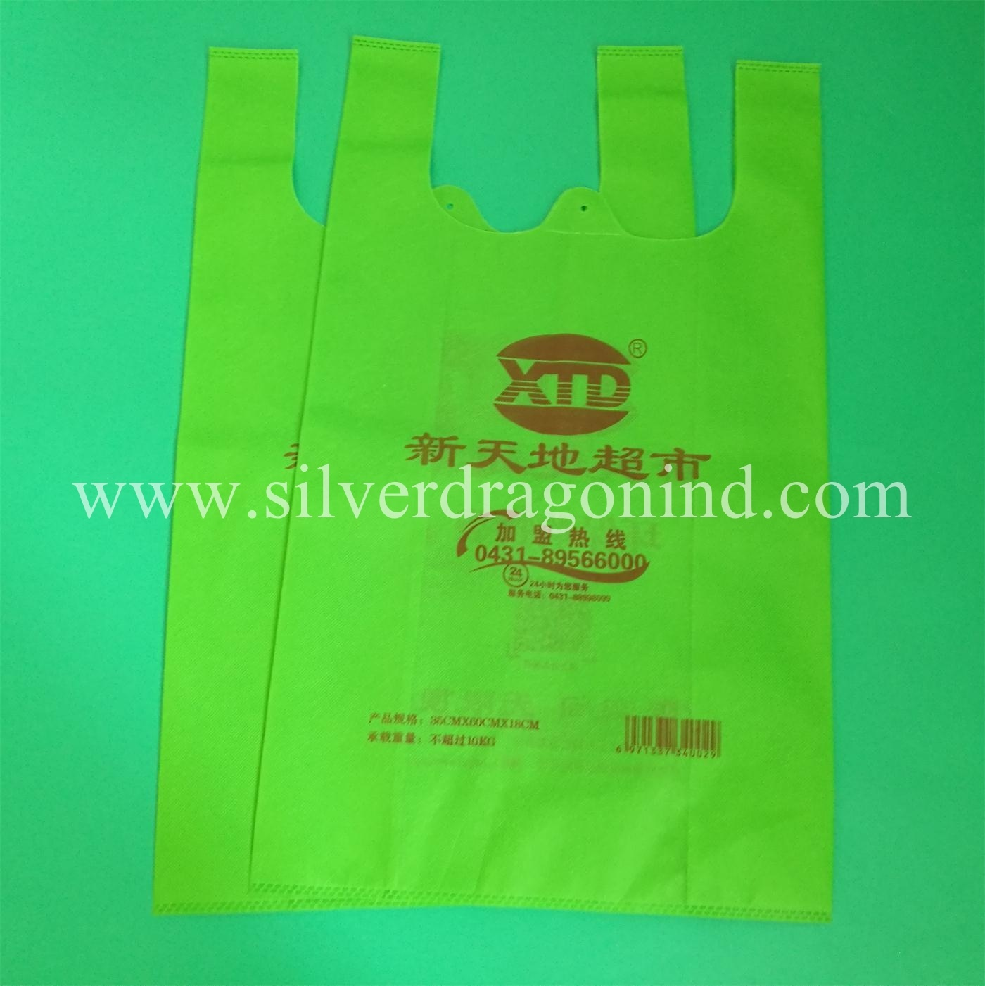 China Custom Printed Non Woven Eco Friendly T Shirt Bag Shopping