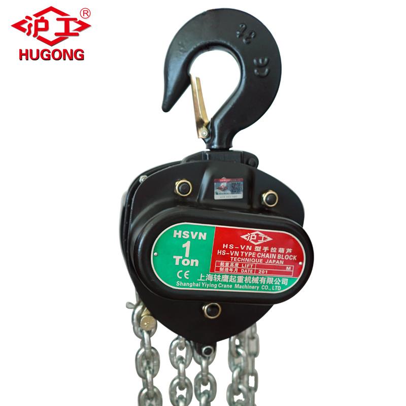 Pulling The Chain New China Material Handling EquipmentPulling Block Chain Hoist China