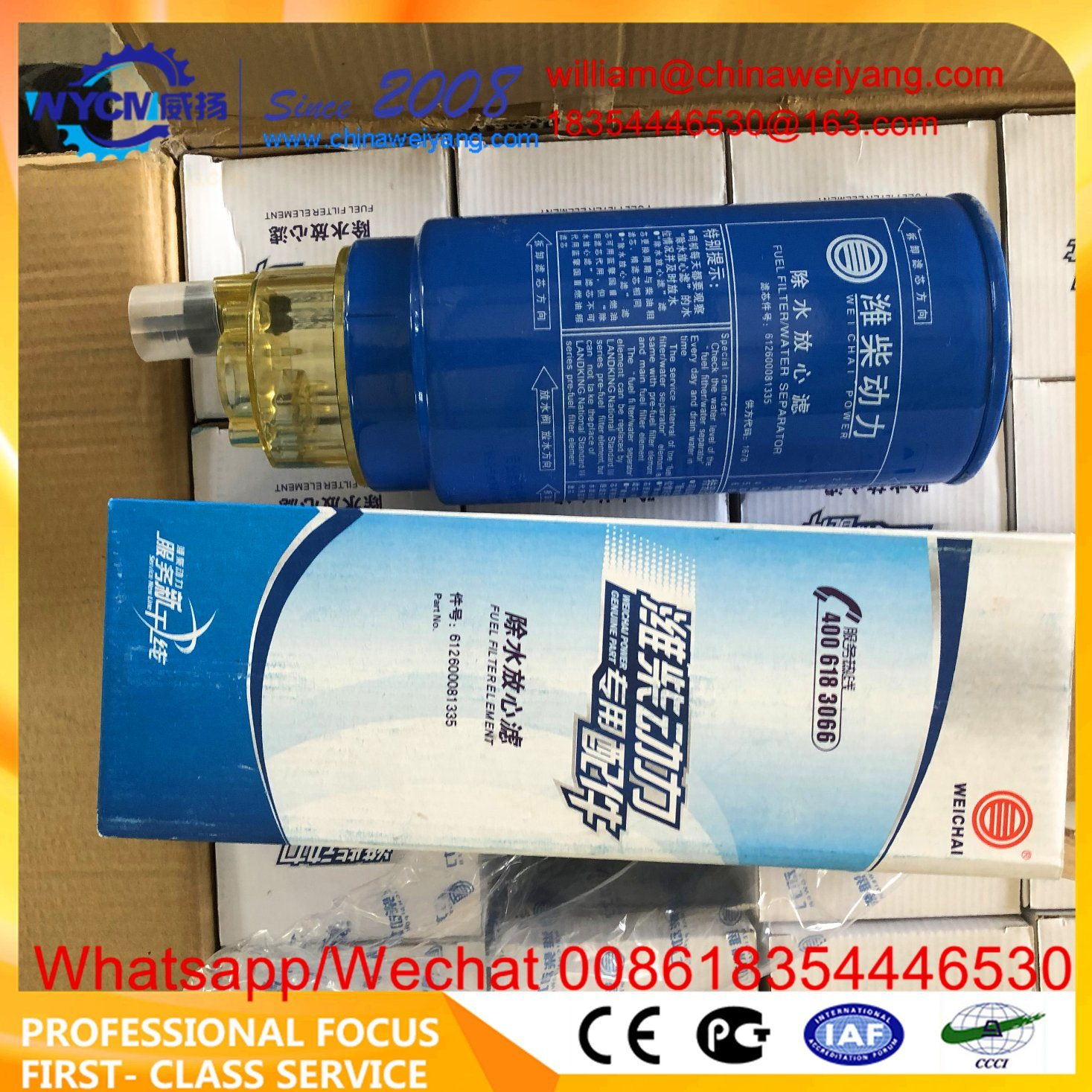 China Wd615 Weichai Diesel Engine Parts Fuel Filter 612600081335 Place Pl420 For Sdlg Liugong Changlin