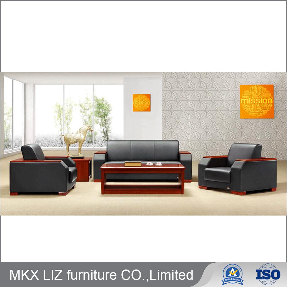Furniture Wood Frame Genuine Leather