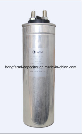 200UF High Quality Apm AC Filter Power Electronic Capacitor pictures & photos