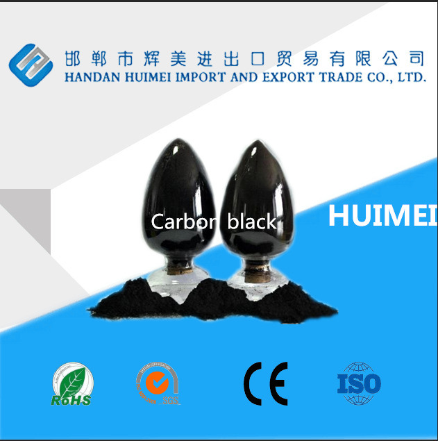 Factory Directly 2017 Hot Exporting Ordinary Carbon Black Buyers for Paint and Plastic