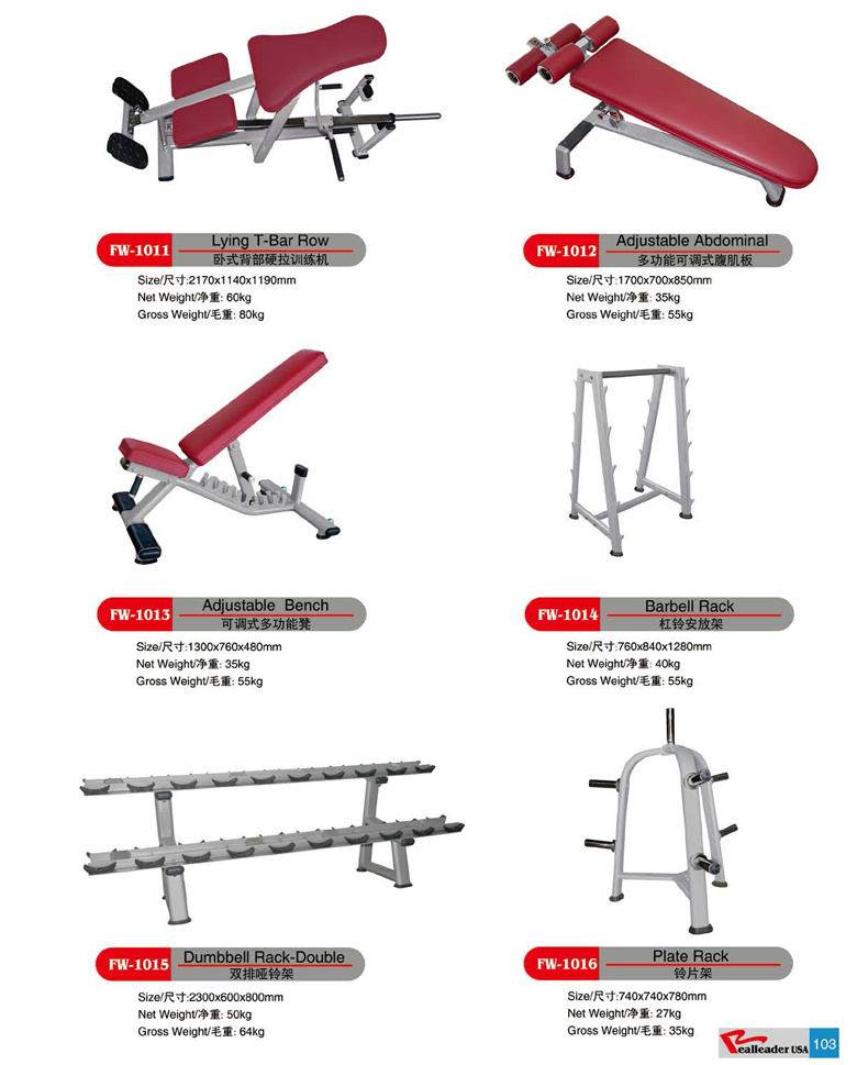 China Multi Adjustable Bench Gym Equipment Fitness Body Building