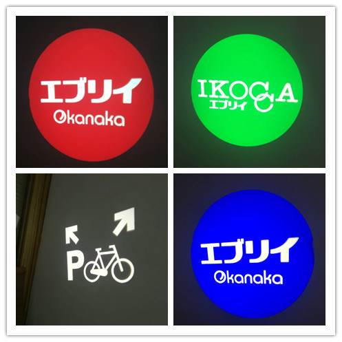 Hot Selling Multi Images Projector Gobo Exchange Projection Light pictures & photos