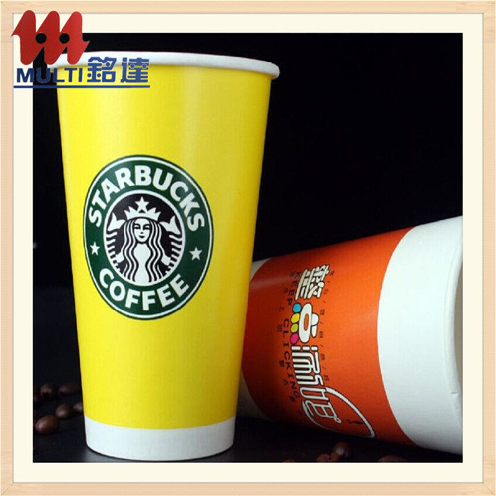 Disposable Paper Cup with Handle