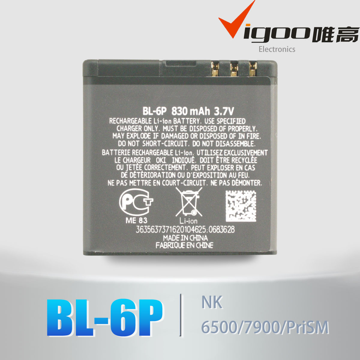 High Quality China Manufacturing Bl 6p Mobile Phone Battery Circuit Charger