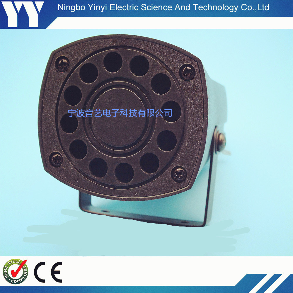 Good Quality Best Price Piezo Siren (PP104)