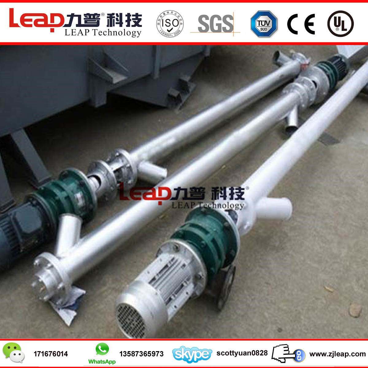 Selling High Efficiency Spiral Screw Conveyor pictures & photos