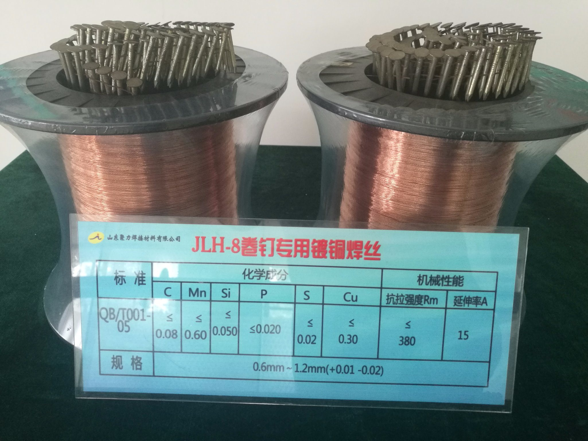 China Coil Nail Welding Wire /0.7mm&0.8mm - China Wire Nails, Nails ...