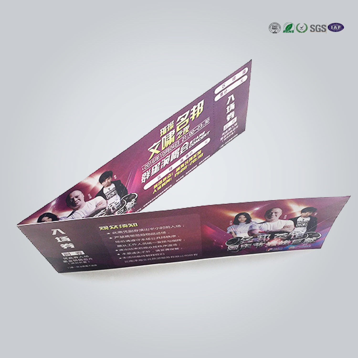 china disposable 13 56mh perforated rfid paper ticket for event