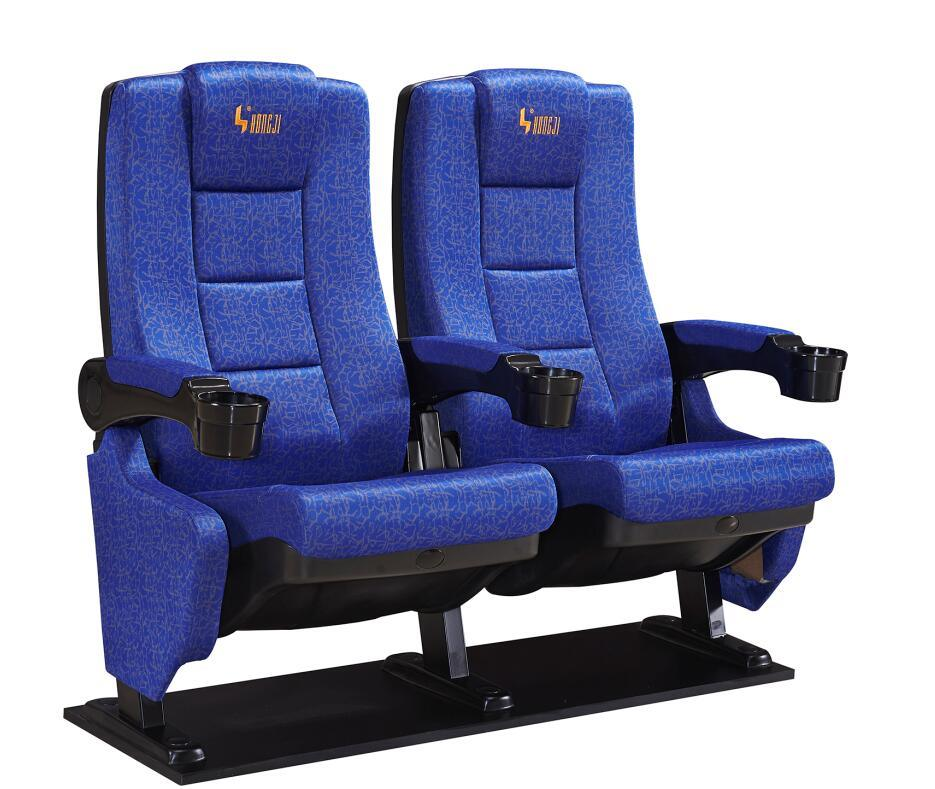 Economic Multiplex Home Theater Seating pictures & photos