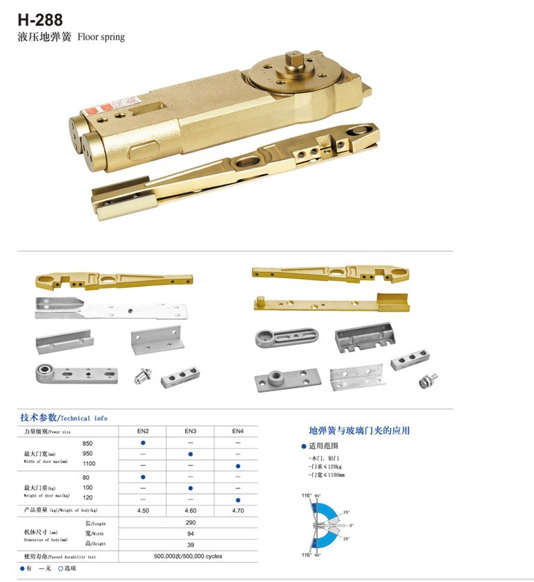 China Easy To Install Overhead Concealed Floor Spring For Glass Door