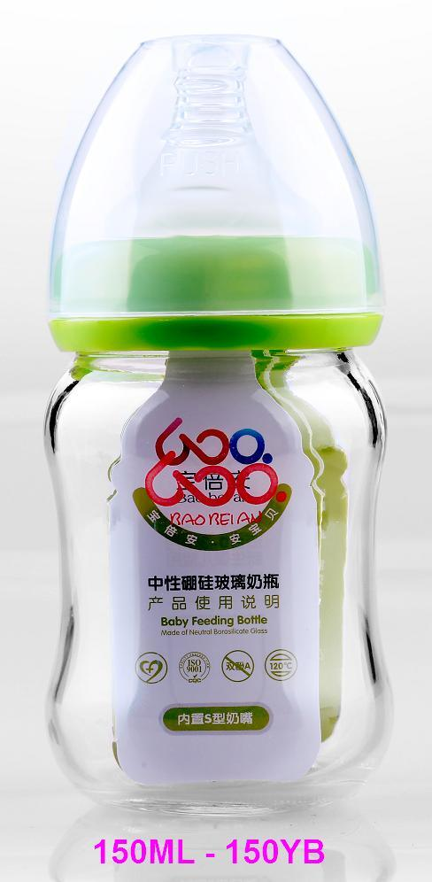 150ml Neutral Boroslicate Glass Baby Feeding Bottle