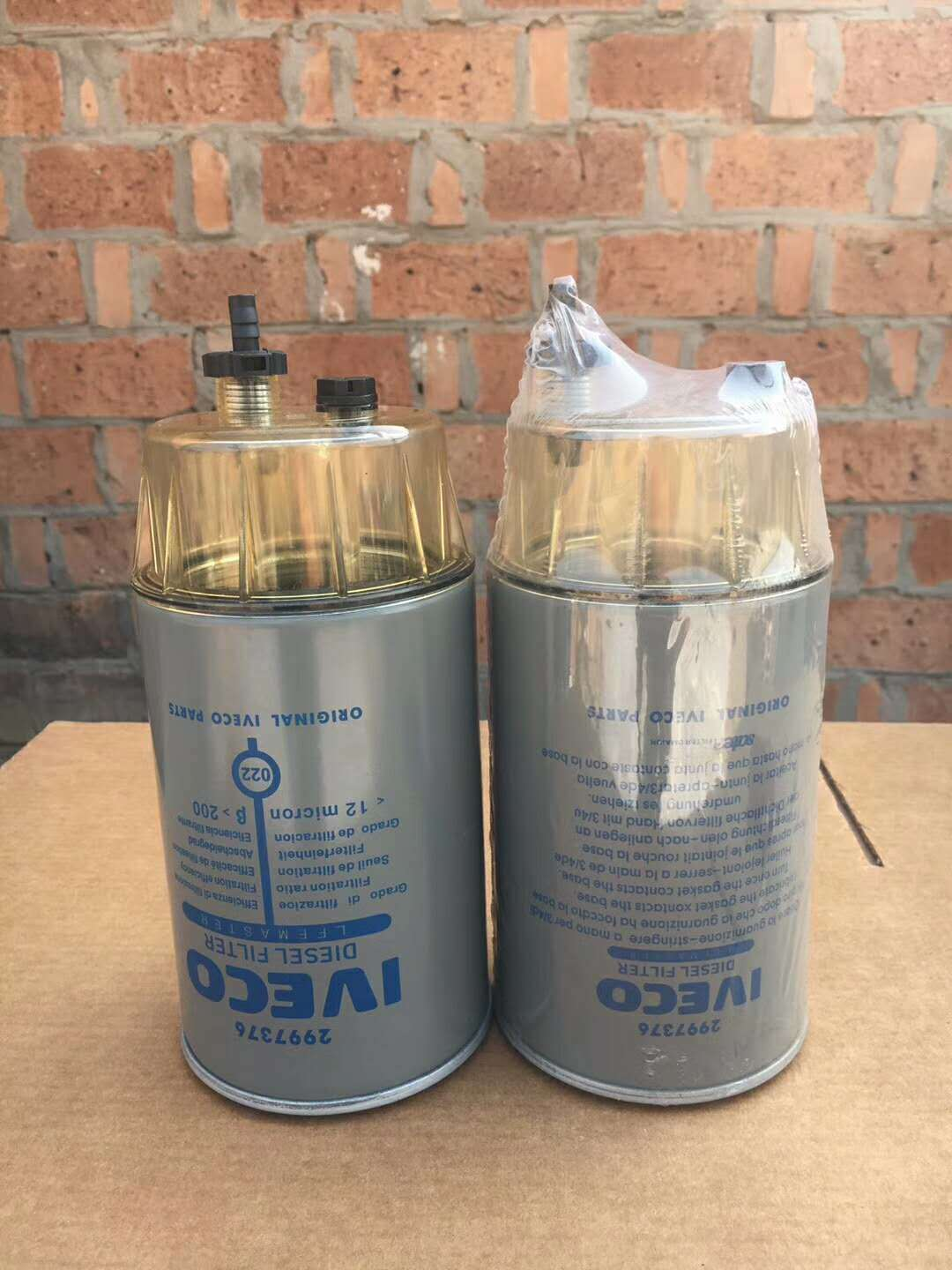 China Truck Diesel Fuel Filter For Stralis Fleetguard Oil Baldwin Housing
