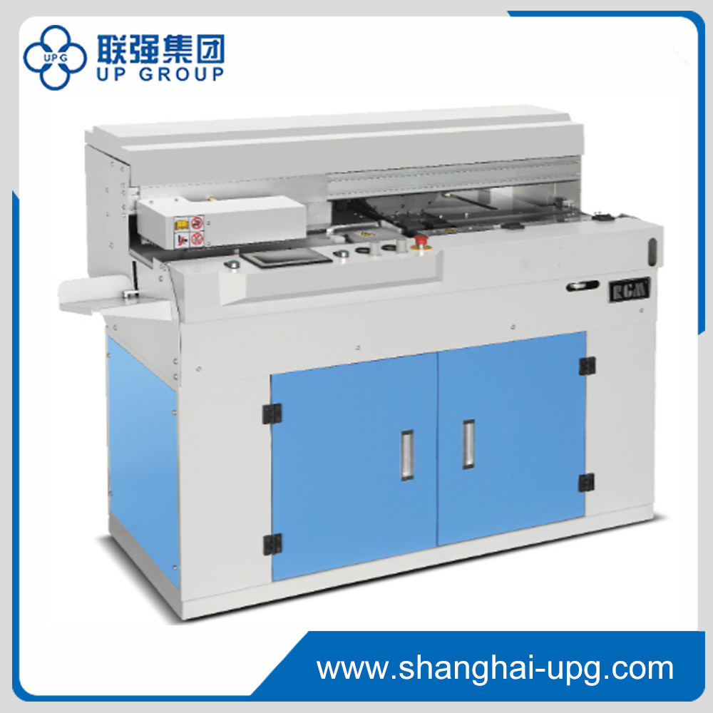 Automatic Book Binding Machine (LQTS200)