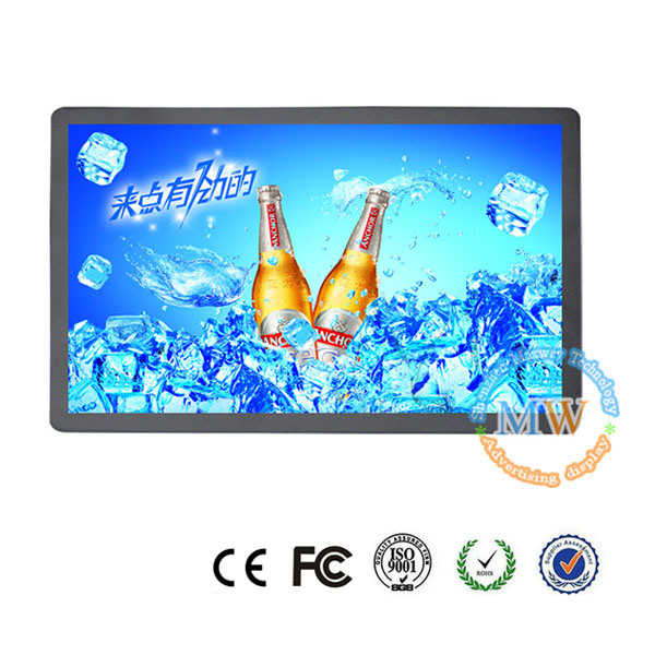 21.5 Inch Andriod 3G 4G WiFi LCD Bus TV Monitor, Bus Ad Player (MW-211ARN)