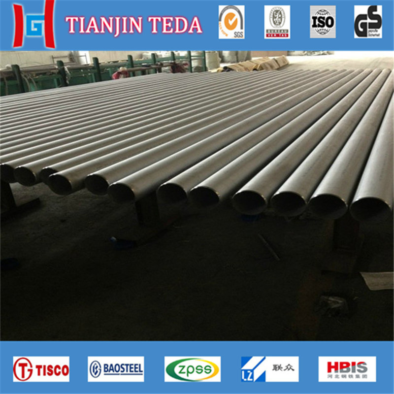 Ss Tube 304 Stainless Steel