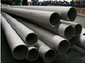 Stainless Steel Pipes (1.4835, 1.4845, 1.4404, 1.4301, 1.4571)