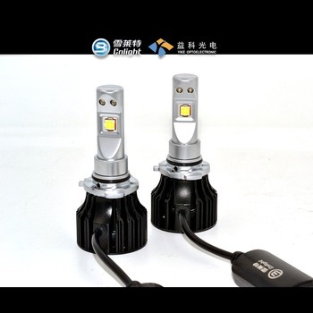 China 2017 Top Selling Auto LED Lamp 40W LED Headlight Bulb& 12 Volt ...