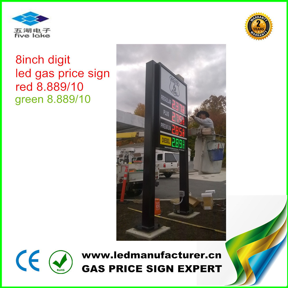 12inch LED Display Panel for Gas Price Sign (TT30SF-3R-RED) pictures & photos