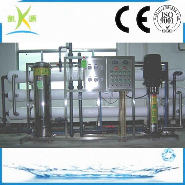 China Kyro 8000 Reverse Osmosis Drinking Water