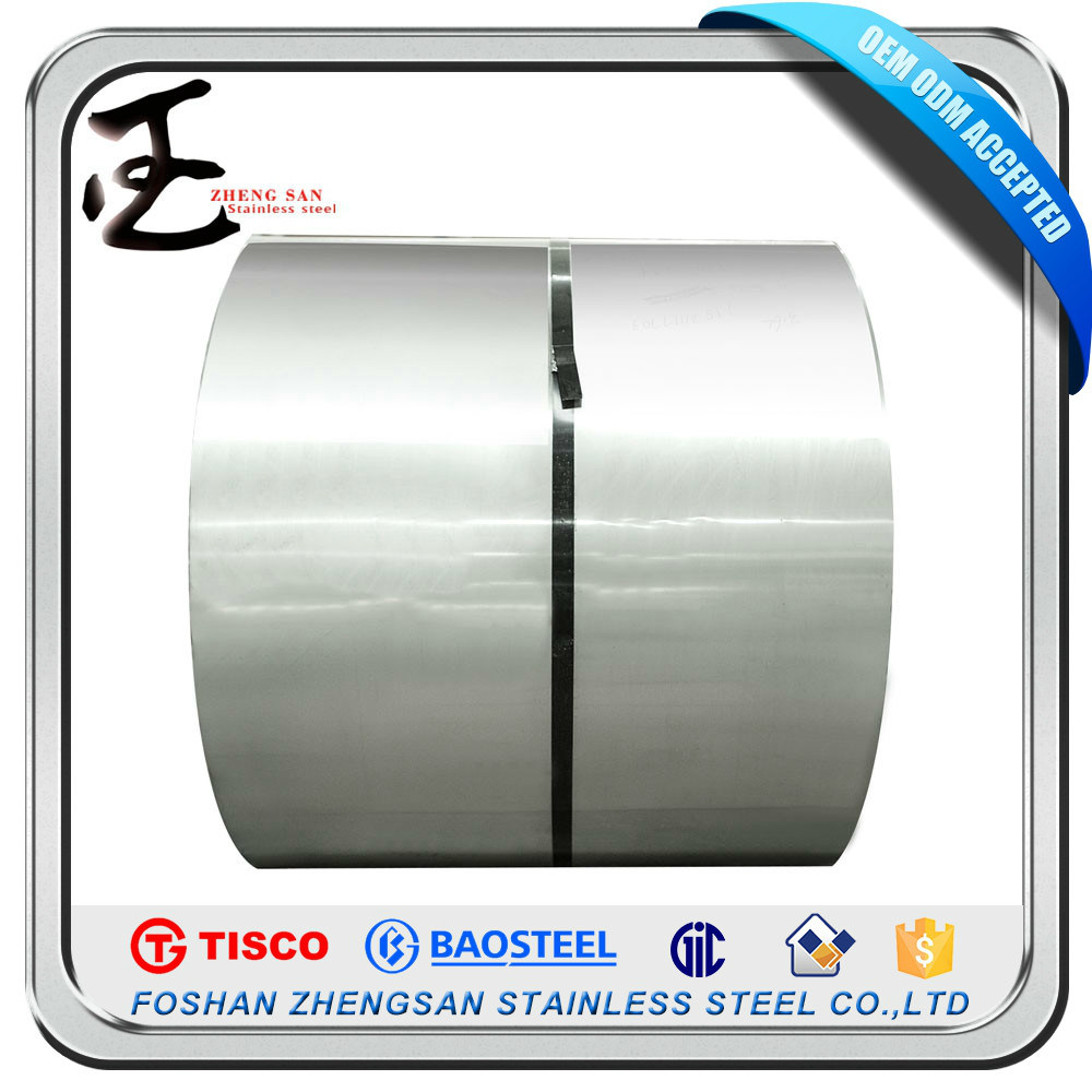 201 Stainless Steel Coil Manufacturer