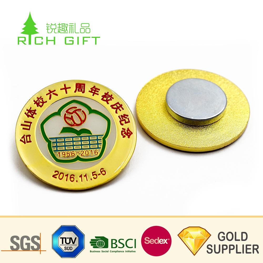 China Wholesale Free Sample Custom Your Own Logo Metal Enamel Gold