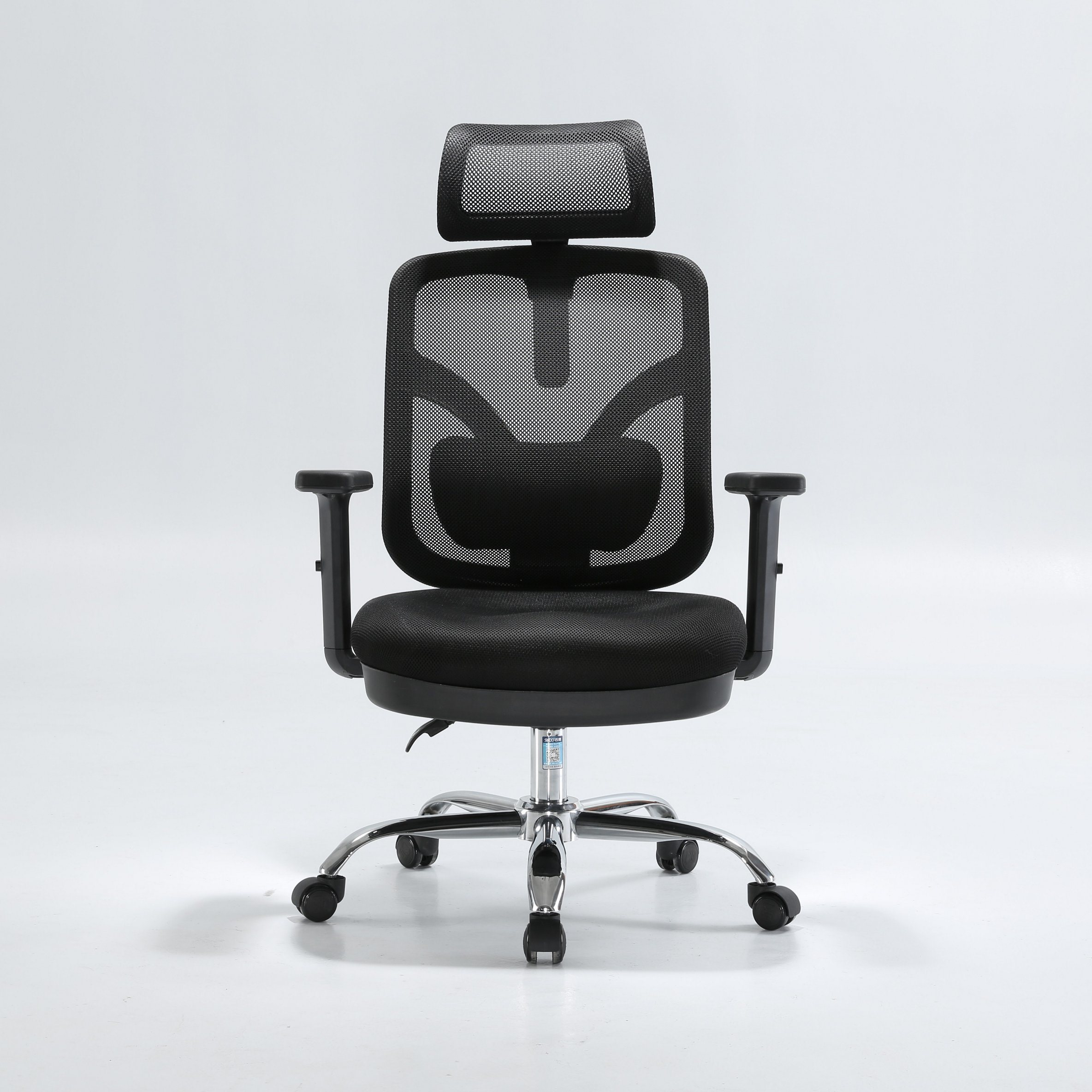 Decals For Baby Room, China Modern World Market Swivel Accent Officeworks Butterfly Lumbar Mesh Chair China Ergonomic Office Chair Foshan Factory Chair