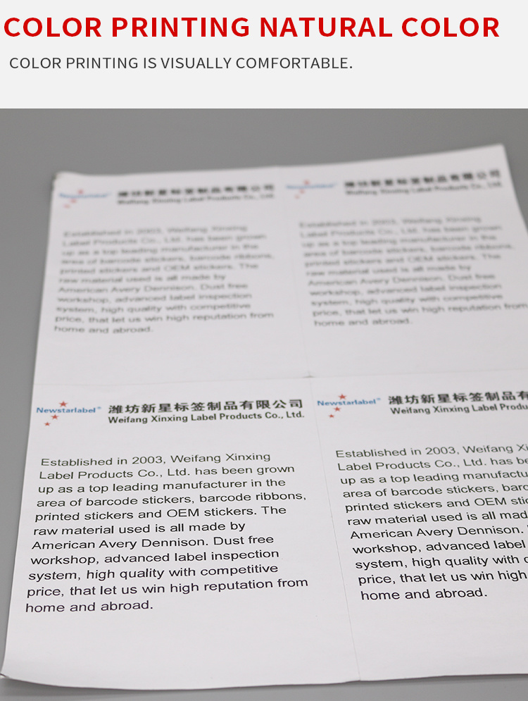 China A4 Size Half Sheet Shipping Labels for FedEx /UPS/Ebay