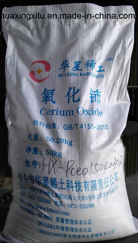 99.95% Purity Rare Earth Cerium Oxide Lanthanum for Flat Float Polishing Powder Glass pictures & photos