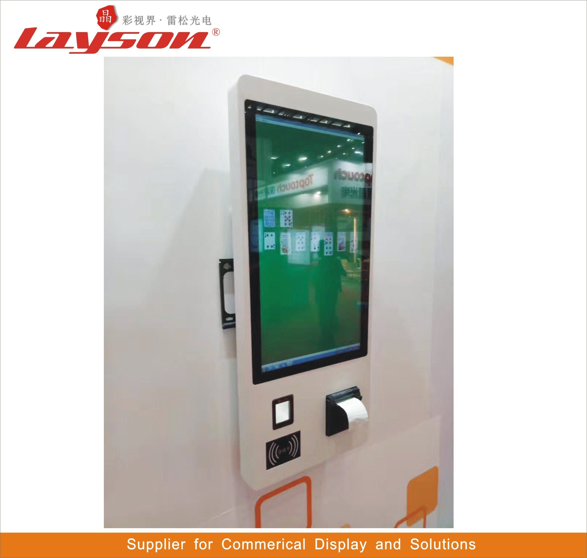 China Oem 27 Inch Touch Screen Lcd Monitor Interactive Panel Touchscreen Samsung S4 Black Advertising Display Player Kiosk Floor Standing Information Self Service Payment