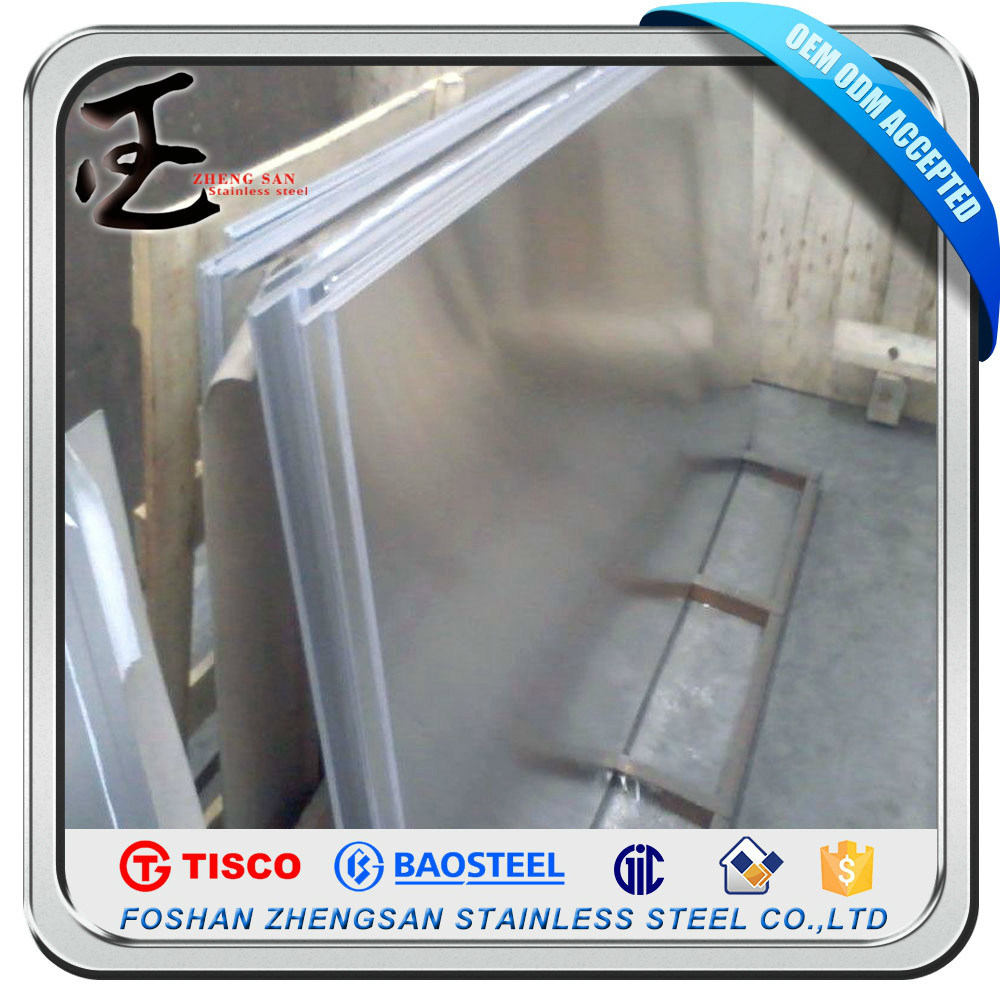 Prime Stainless Steel Sheet