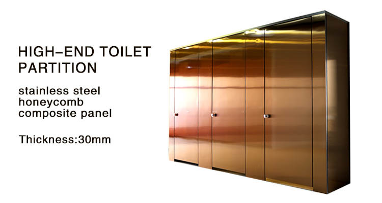 China Mm Stainless Steel Honeycomb Composite Panel Toilet - Stainless steel bathroom partitions