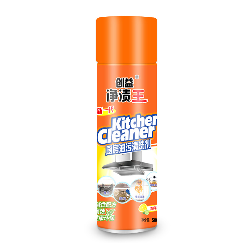 China All Purpose Cleaner For Cleaning Machine Surface Kitchen Cleaner China Kitchen Cleaner And Kitchen Price