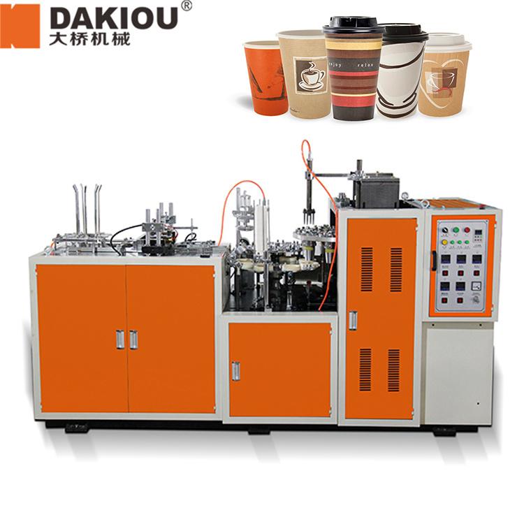 Paper Coffee Carton Cup Making Machine