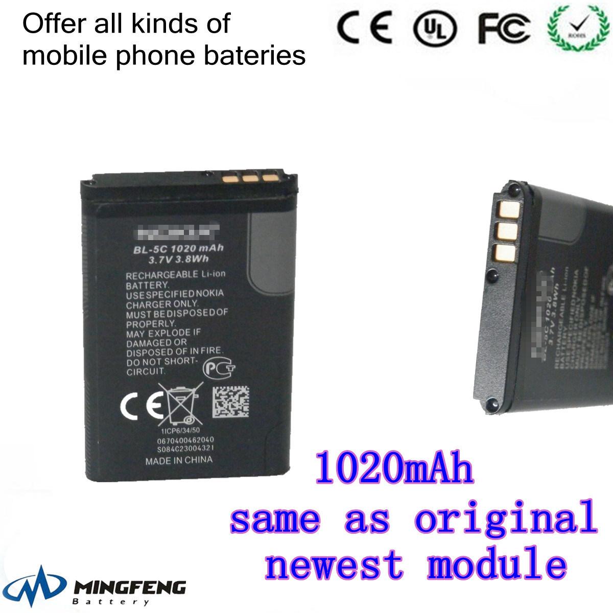 China 1020mah Battery For Nokia C2 03 06 X2 01 02 05 Bl 5c Baterai Bl5c Bl4c