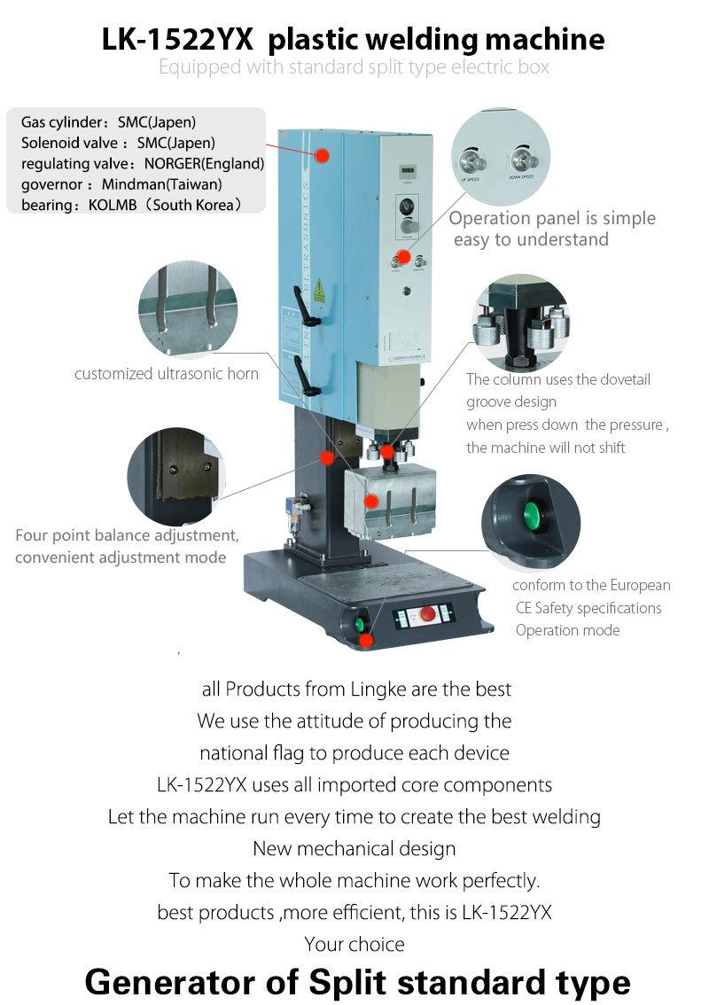 China Ultrasonic Plastic Welding Machine Diagram Welder