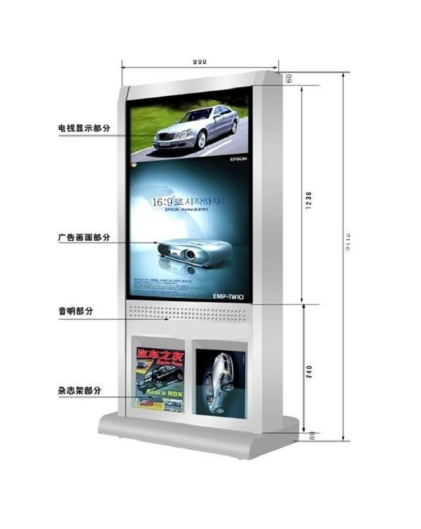 65inch Touch Advertising LCD Player pictures & photos