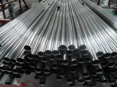 AISI 201 Stainless Steel Round Tube