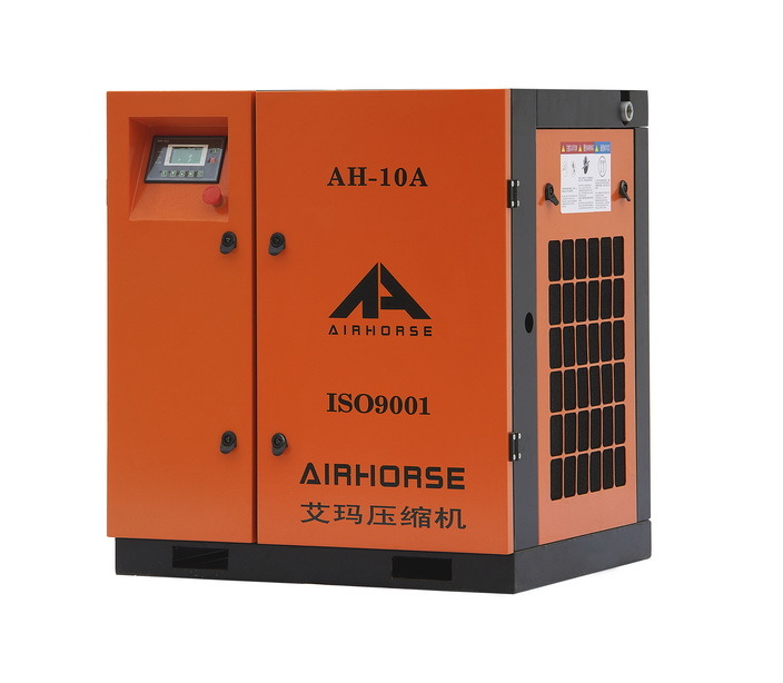 Famous Manufacturer of Screw Air Compressor (AH-10A)