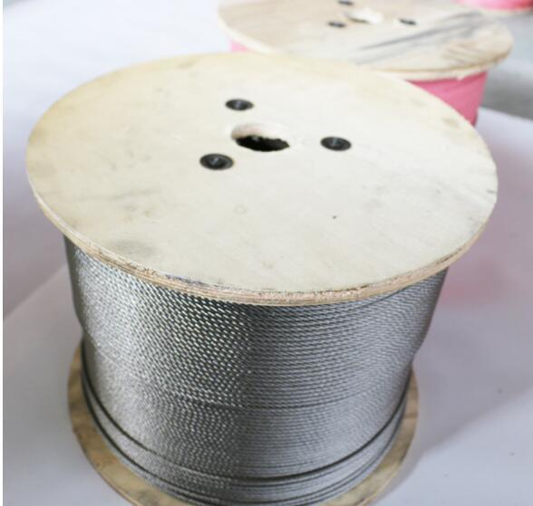 China Thin Stainless Steel Wire Rope 0.38mm Photos & Pictures - Made ...
