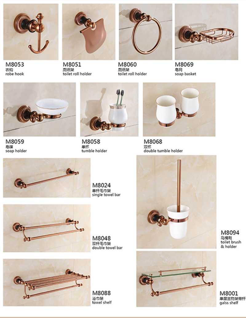 China Rose Gold Brass Bathroom Accessories M8000 Series China