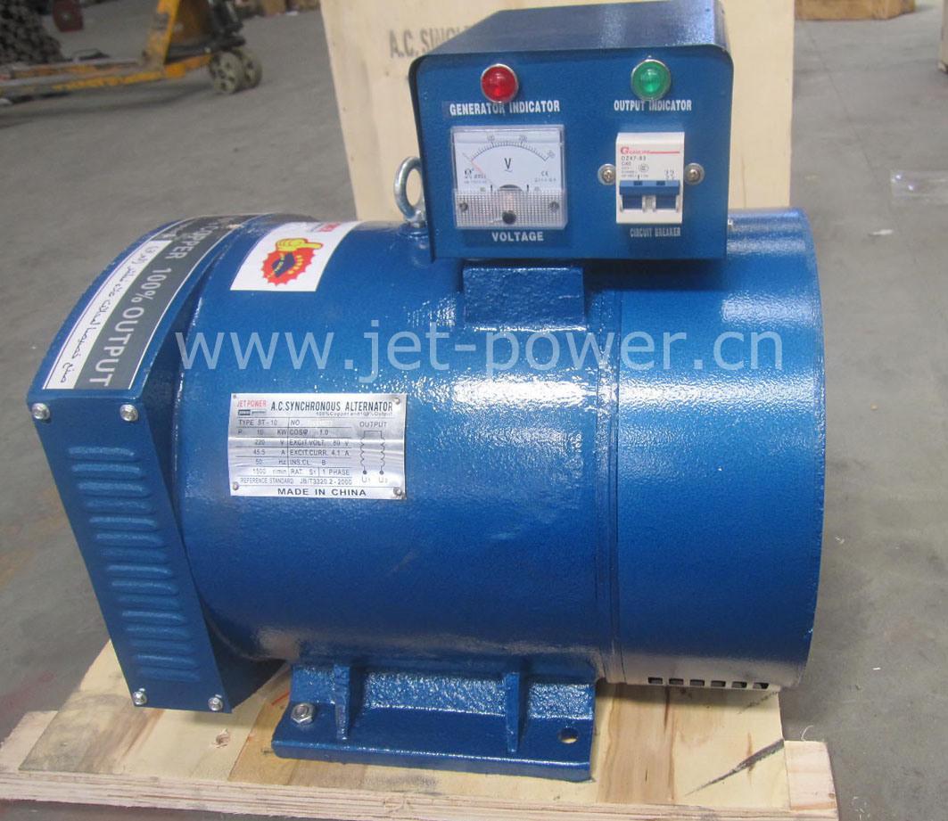China Single Phase Three Phase a. C. Synchronous Generator ...