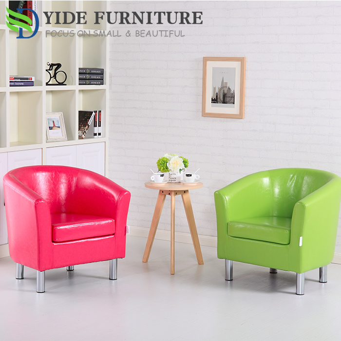 China Relaxing PU Leather Small Sofa Bucket Tub Chair for Club ...