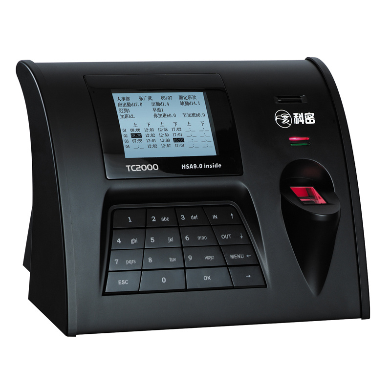 China Fingerprint Time Attendance Machine (TC2000) - China