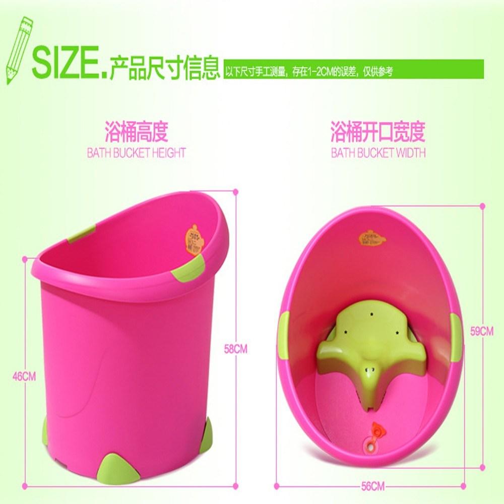 China Plastic Baby Bathtub Shower Tub of Kids Baby Bathtub - China ...
